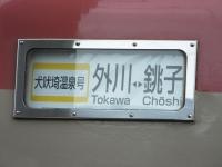 Choden20180615_27