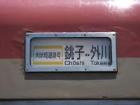 Choden20180720_12