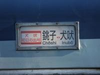 Choden20190101_052