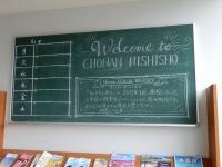 Chonan20190429_13