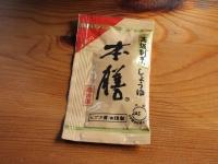 Choshi20200831_33