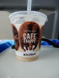 Famima20190731_01