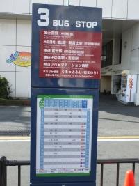 Fujiq20190210_049