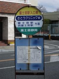 Fujiq20190210_051