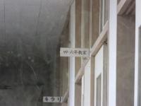 Fukashima20190224_040