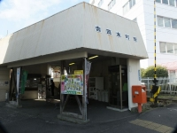 Gakunan20190210_046