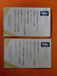 Hitachi20190308_05
