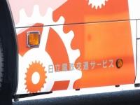 Hitachi20190413_060