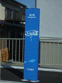 Hitachi20190413_085