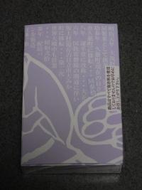 Hitachi20190413_099