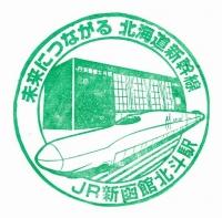 Hokkaido20190906_032