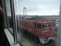 Hokkaido20190906_061