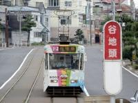 Hokkaido20190906_089