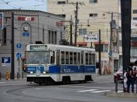Hokkaido20190906_099