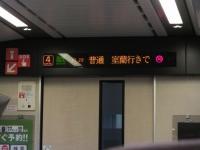 Hokkaido20190906_119
