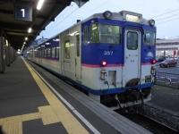 Hokkaido20190906_122
