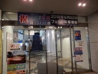 Hokkaido20190906_130