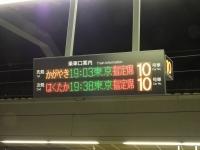 Hokuriku20181110_146