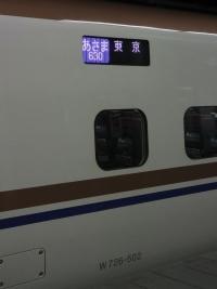 Hokuriku20181110_150