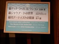 Hyakudan20190502_16