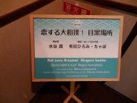 Hyakudan20190502_24
