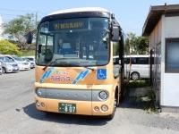 Isumi_bus20180420_02
