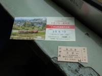 Isumi_kiha52_20180610_08