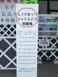 Isumi_otaki20180429_01