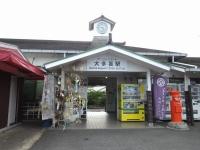 Isumi_otaki20180707_01