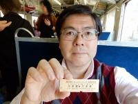 Isumi_rail20180325_29