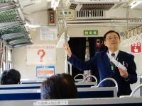 Isumi_rail20180325_31