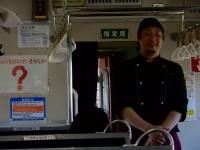 Isumi_rail20180325_50