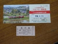Isumi_rail20180429_50