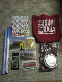 Isumi_rail20181231_04