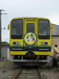 Isumi_rail20190330_19