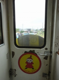 Isumi_rail20190330_29