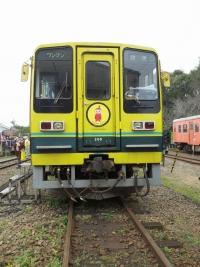 Isumi_rail20190330_30