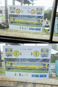 Isumi_rail20190330_32