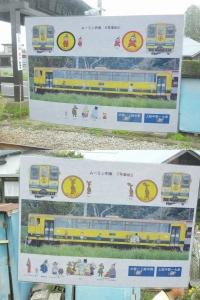 Isumi_rail20190330_33