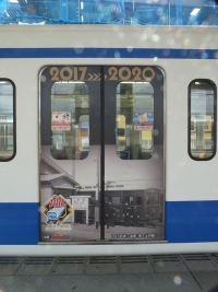 Izuhakone20190210_067