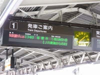 Izuhakone20190210_071