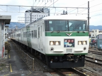 Izuhakone20190210_076