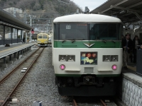 Izuhakone20190210_081