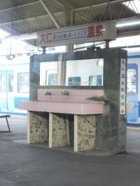 Izuhakone20190210_086
