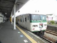 Izuhakone20190210_087