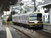 Izuhakone20190210_090