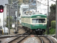 Izuhakone20190210_091