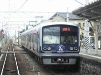 Izuhakone20190210_092