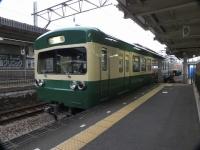 Izuhakone20190210_109