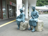 Izukyu20190707_060